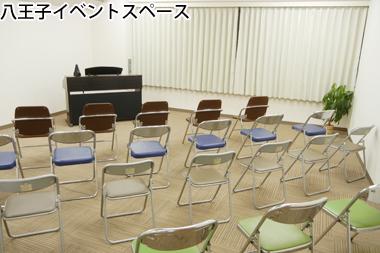 クレアーレ八王子 イベントスペース